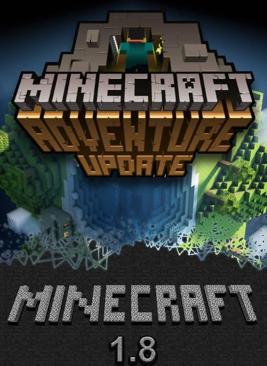 Для minecraft 1 1 в minecraft 1 2 ожидается
